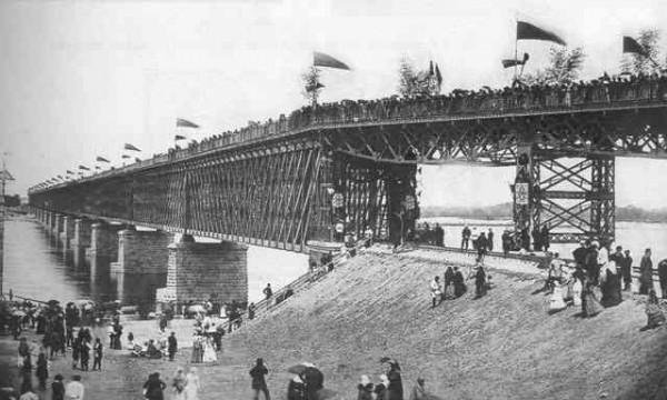 Открытие Амурского моста