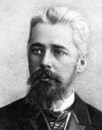 Константина Яковлевича Михайловского