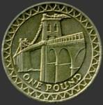 Менайский мост на 1 фунте
