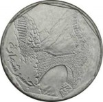 изображение моста на монете йемен номиналом 10 риалов