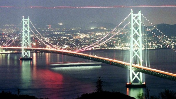 мост  Акаши-Кайкё